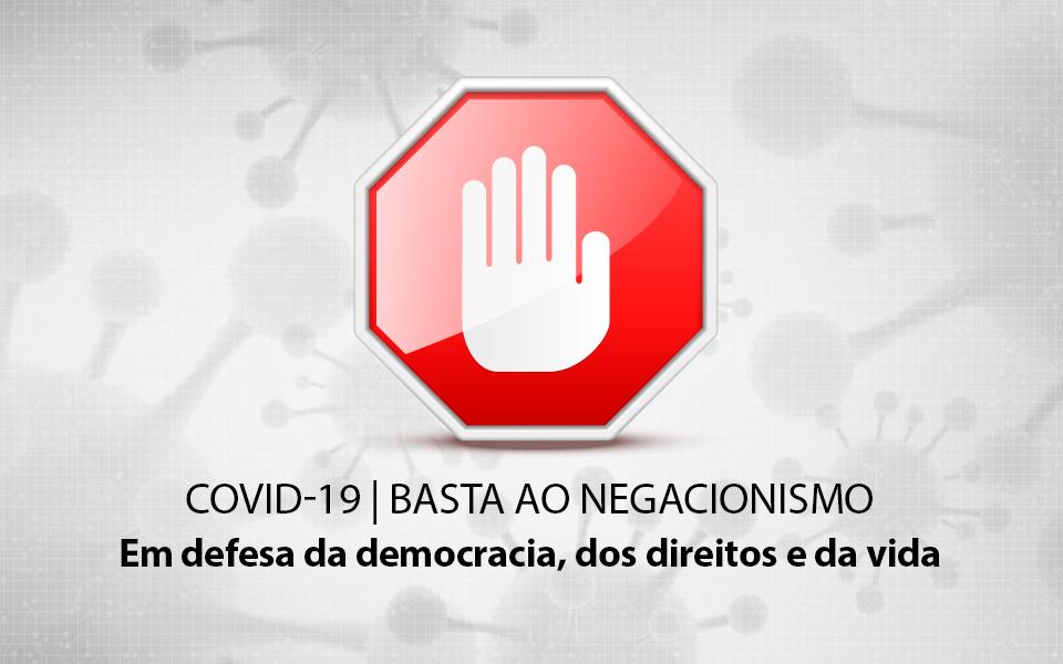 FENTAS emite nota de solidariedade e apoio às famílias das vítimas da Covid-19
